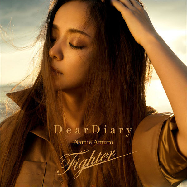 namie-amuro-dear-diary-cd