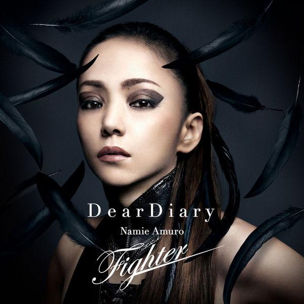 namie-amuro-dear-diary-cddvd