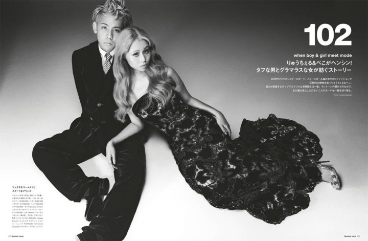 Kawaii Couple Peco and Ryucheru Do a Style 180° in November's Numero TOKYO