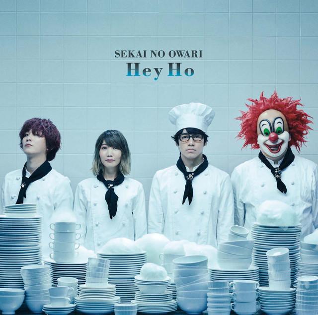 sekai-no-owari-hey-ho-limited-a