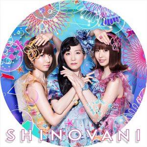 shinovanicd