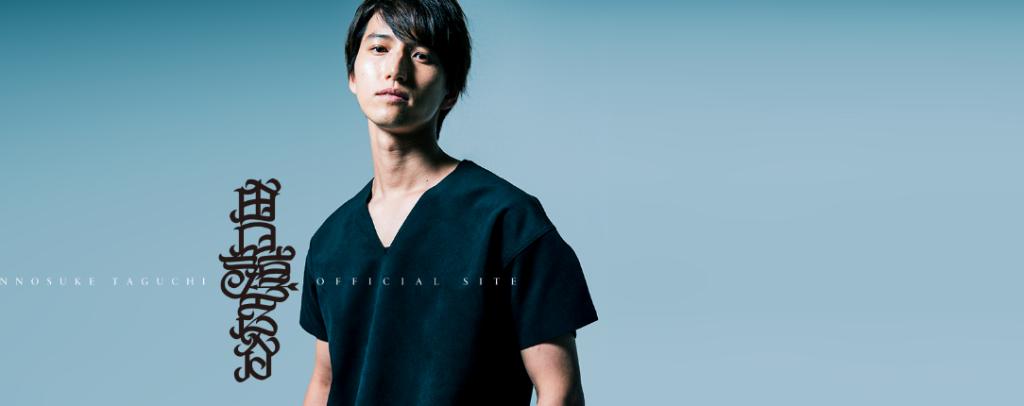 Former KAT-TUN member, Taguchi Junnosuke to release solo Single!