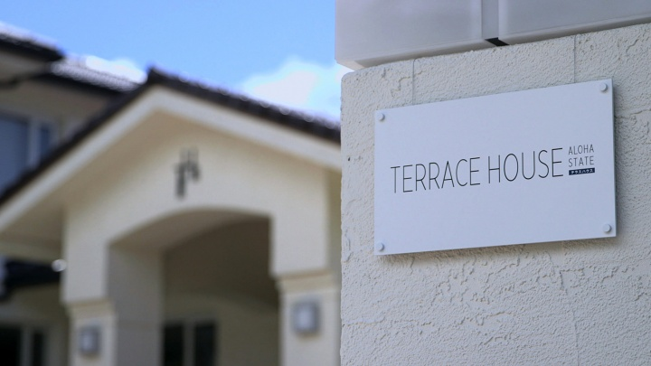 Aloha the new season of terrace house will take place in for Terrace house aloha state
