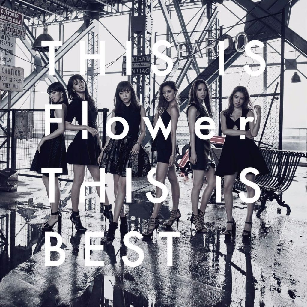 this is flower this is best cover
