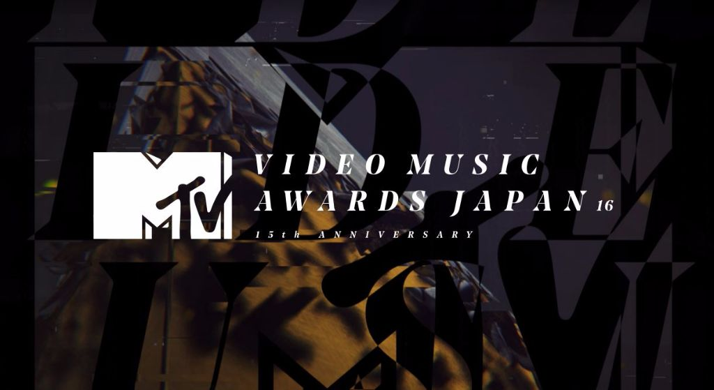 Nominees Announced for the MTV Video Music Awards Japan 2016