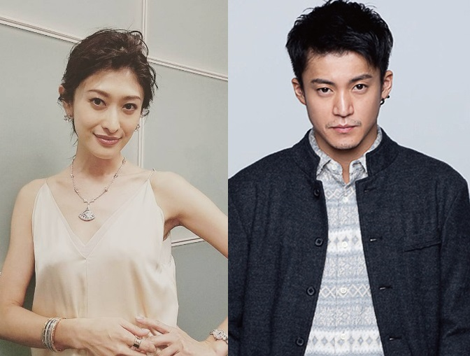 Yu Yamada and Shun Oguri Expecting Second Child