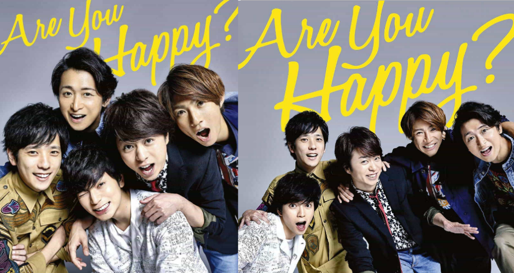 "Arashi releases ""Don't You Get It?"" song preview and ""Are You Happy?"" album details"