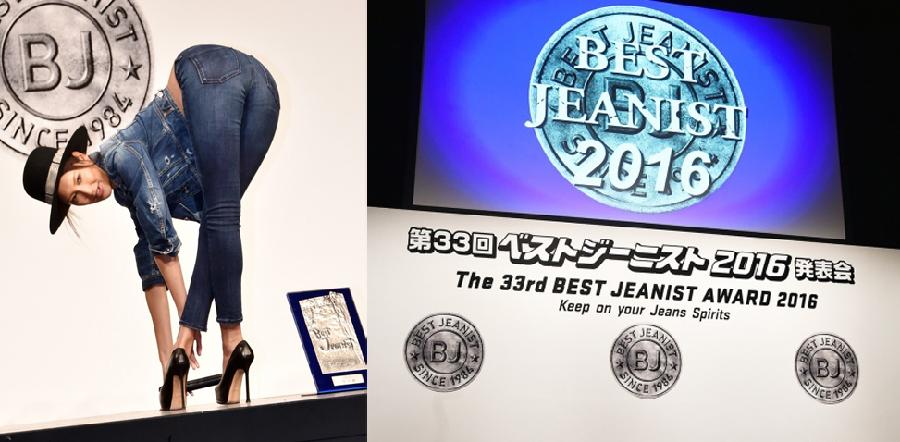 "Nanao and Taisuke Fujigaya of Kis-My-Ft2 win 33rd ""Best Jeanist Award"""