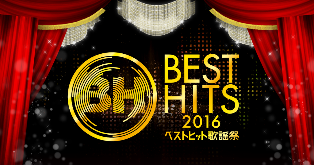 "YTV announces line-up for ""Best Hits Kayousai 2016"""