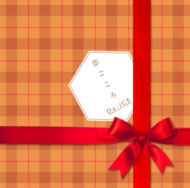 da-ice-koigokoro-limited-christmas-cover