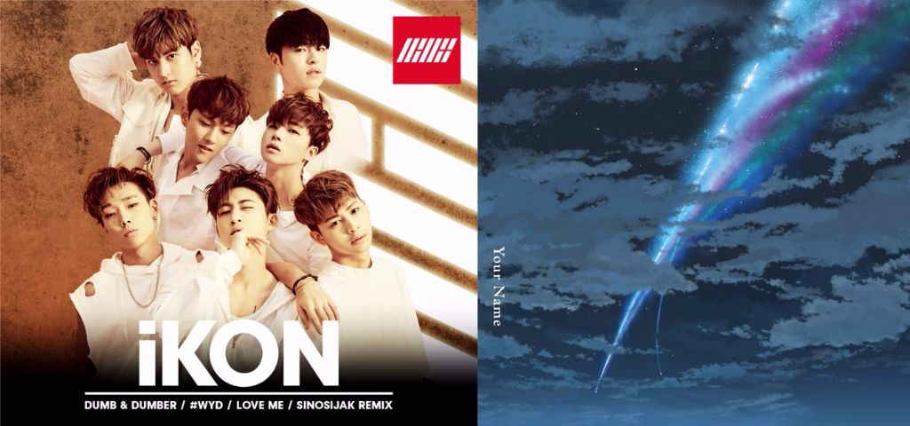 #1 Song Review: Week of 9/28 – 10/4 (iKON v. RADWIMPS)