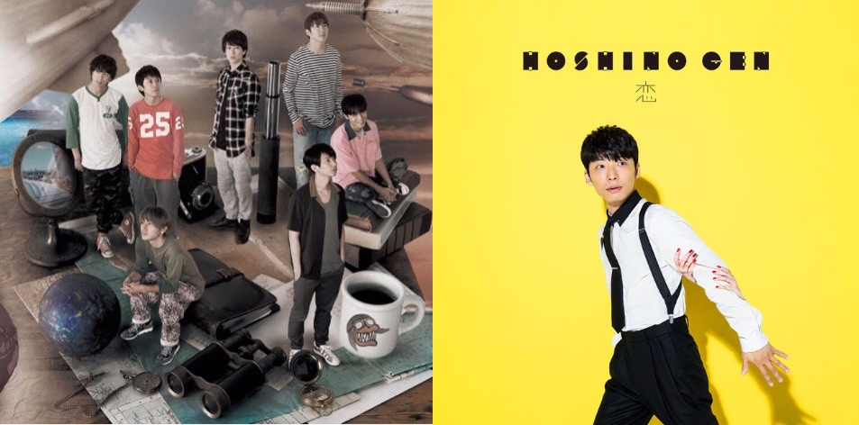 #1 Song Review: Week of 10/12 – 10/18 (Kanjani8 v. Hoshino Gen)