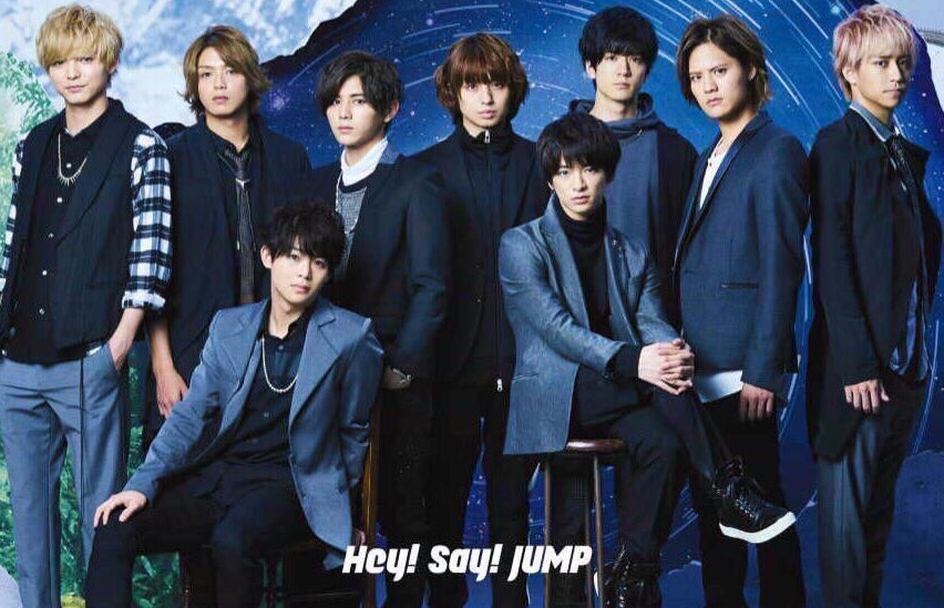 "Hey! Say! JUMP goes neo-retro in new single ""Fantastic Time"""