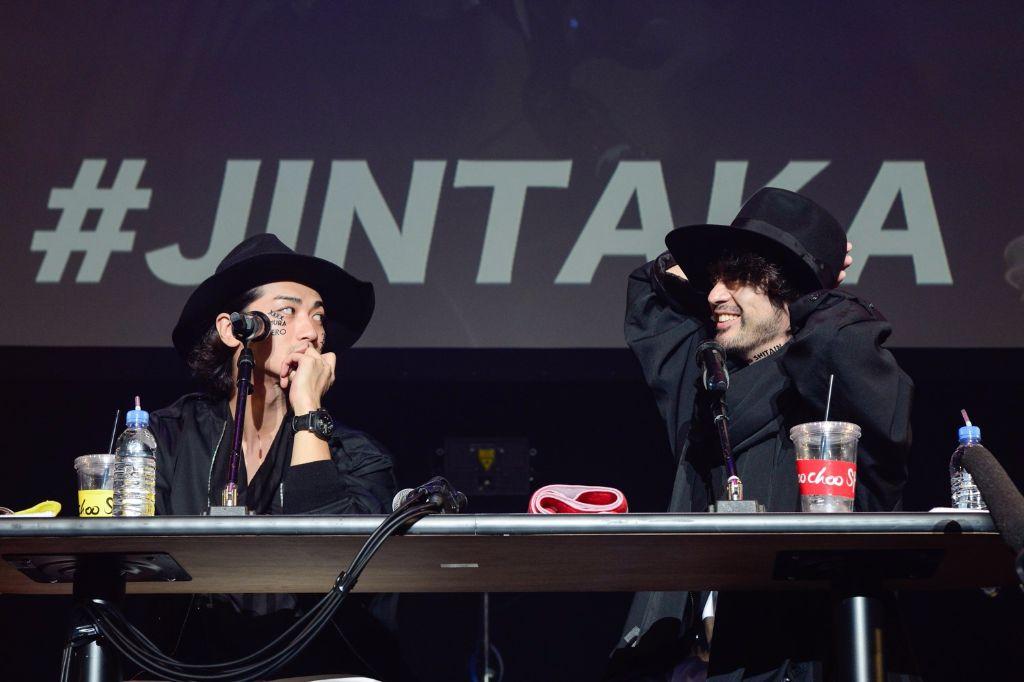 Akanishi Jin and Yamada Takayuki nonchalantly announce disbandment of JINTAKA