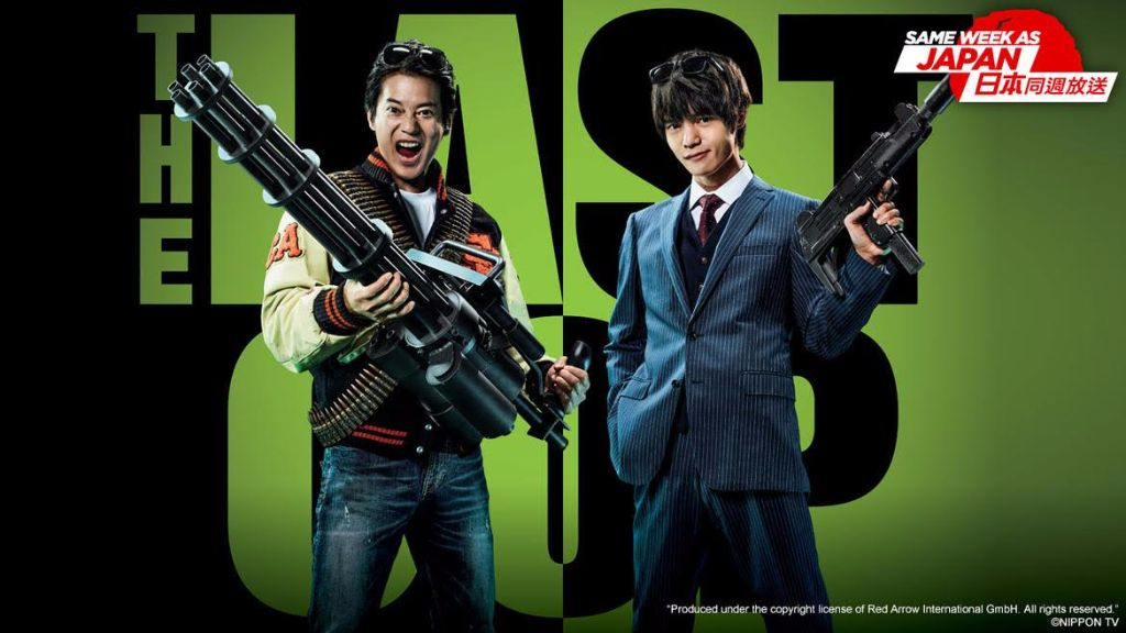 "Interview with the stars of ""The Last Cop 2"" Masataka Kubota & Toshiaki Karasawa"