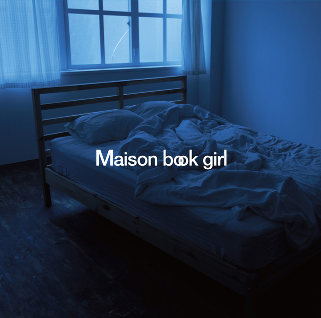maison-book-girl-river-cloudy-irony-limited-edition-cover