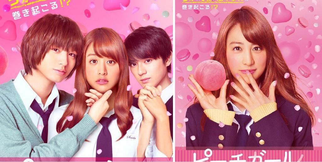 """Peach Girl"" film starring Yamamoto Mizuki and Inoo Kei releases teaser and images"