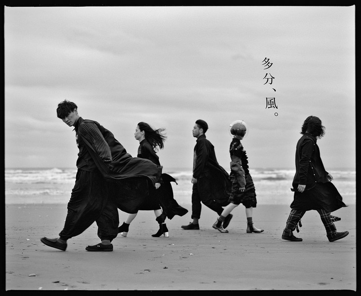 "Sakanaction float away on the breeze in Music Video for ""Tabun, Kaze."""
