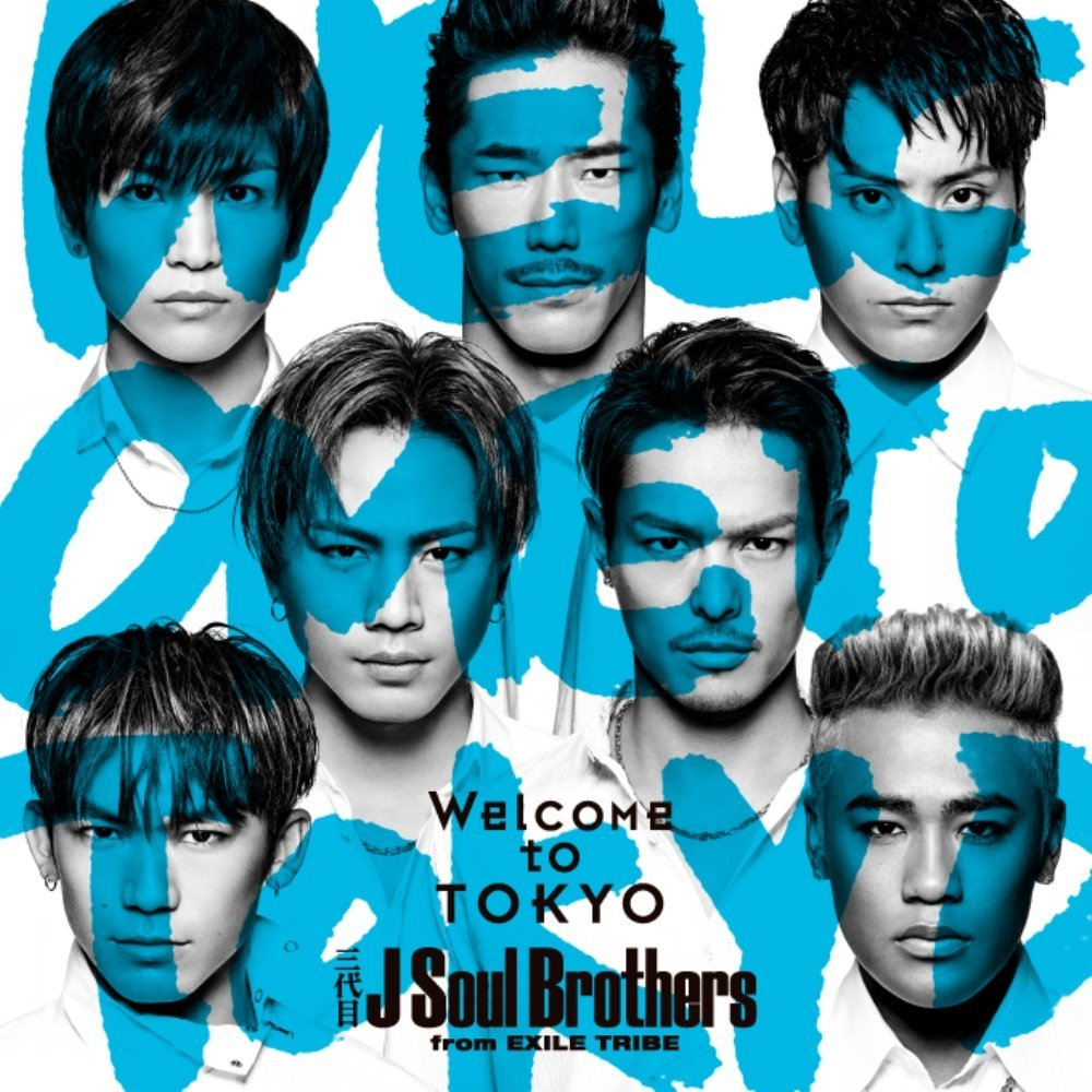 "Sandaime J Soul Brothers from EXILE TRIBE drop ""Welcome To TOKYO"" PV"