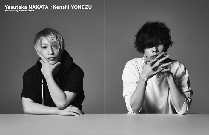 "Nakata Yasutaka releases full MV for ""Nanimono"" theme song featuring Yonezu Kenshi"