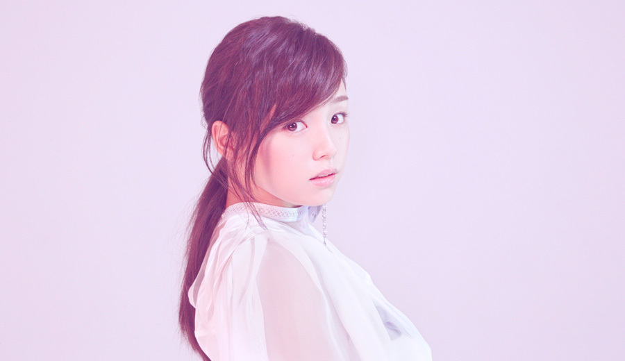 "Ai Shinozaki Sings of ""True Love"" in New Teaser"