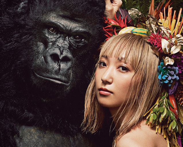 AKKO GORILLA unleashes new music video filmed in Africa, EP details.