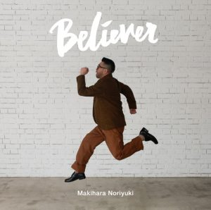 believer-cover