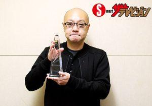 best-director