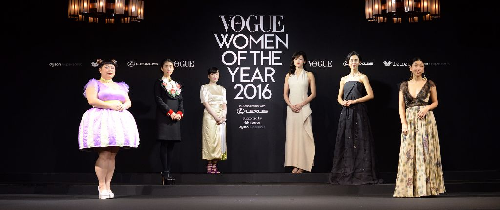 "Vogue Japan Announces Their ""Women of the Year"" for 2016"
