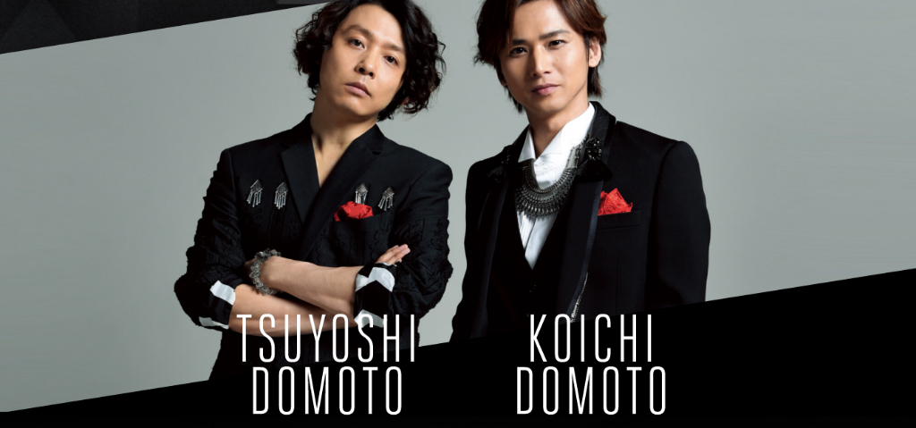 "KinKi Kids to release ""Ballad Selection"" Album in January"