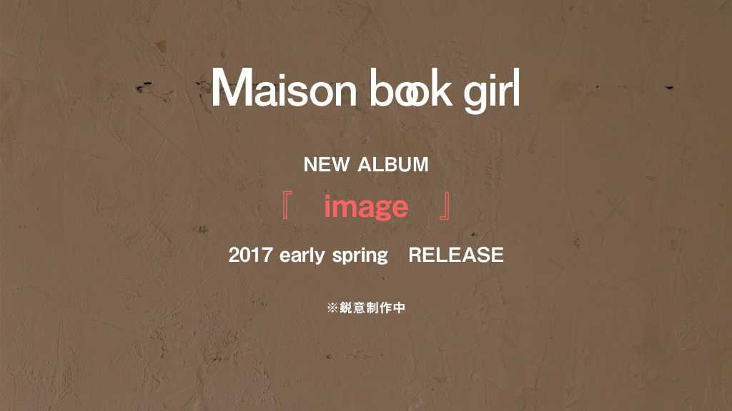 maison-book-girl-image-announcement