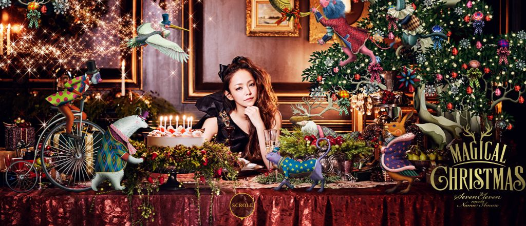 Namie Amuro collaborates with 7-11 for new Christmas campaign