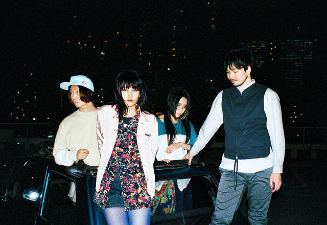 "Kinoko Teikoku to Release New Album ""Ai no Yukue"""