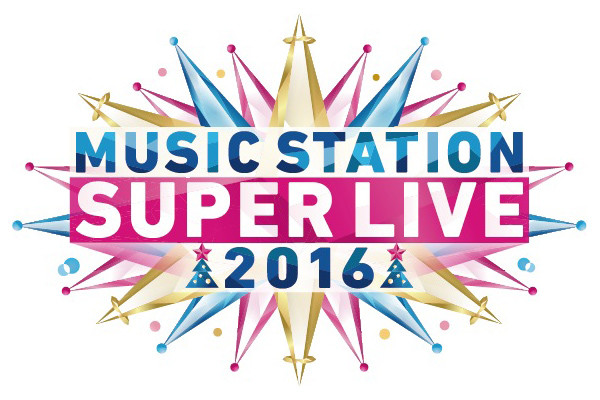 Arashi, Piko-Taro, Ken Hirai, Keyakizaka46, and More to Perform on Music Station Super Live 2016