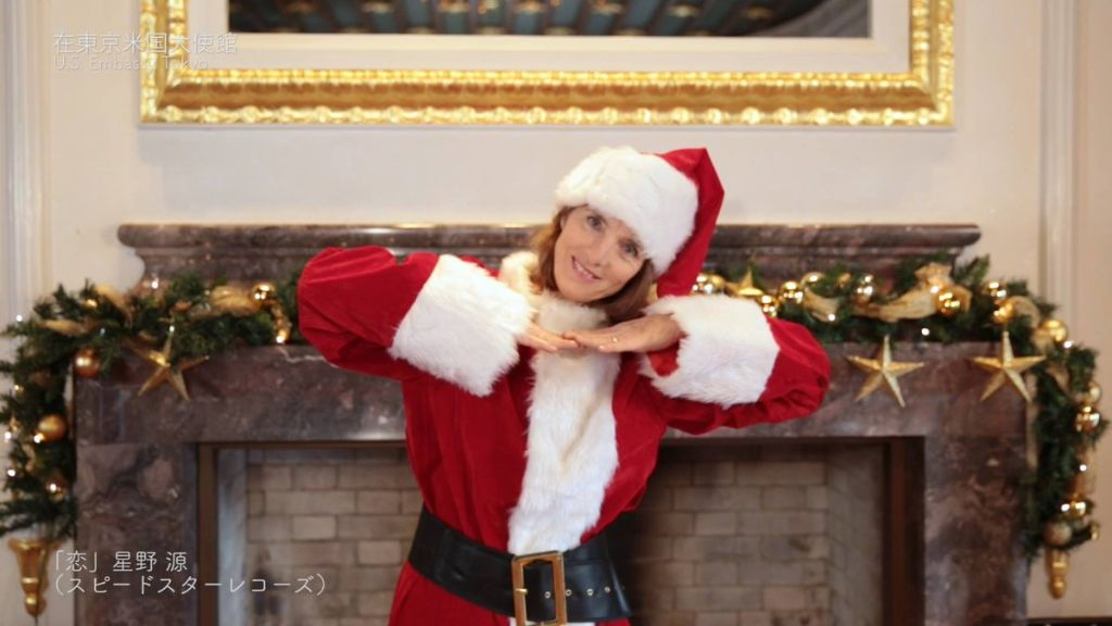 "American Ambassador to Japan Caroline Kennedy Does the ""Koi Dance"" in a Santa Costume"