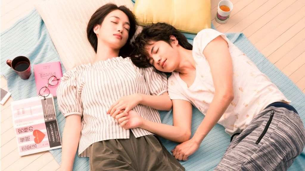 "Catch the trailer for the ""Kimi wa Petto"" drama remake"