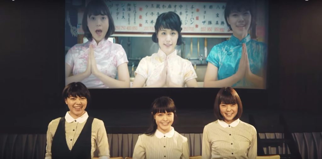 Let's Go to the Movies with Negicco in 'Ai, Kama Shitai no' PV