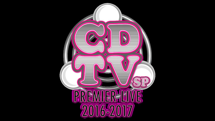 CDTV Special! New Year's Eve Premier Live 2016→2017 Live Stream and Chat