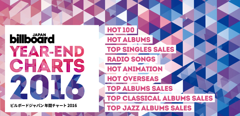 Billboard Japan Releases Its Year End Charts for 2016