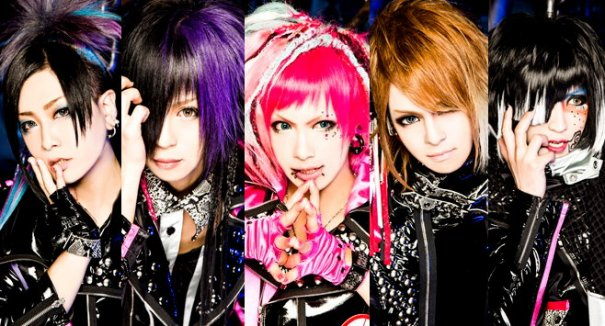 Comodo Dragon Gear Up To Release 10th Single 'Kono Sekai Owari Da'