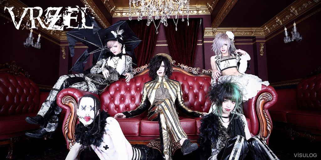 VRZEL Announces First Live DVD
