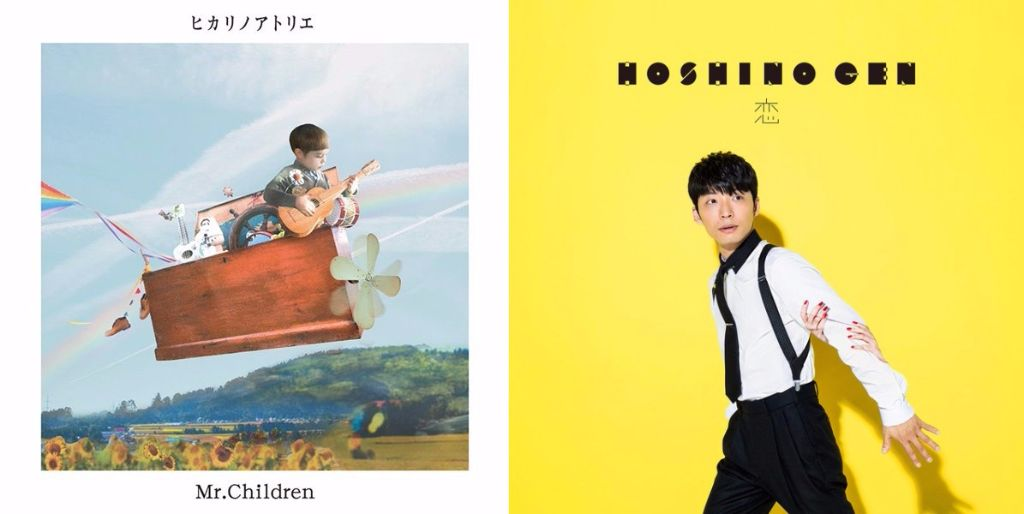 #1 Song Review: Week of 1/11 – 1/17 (Mr.Children v. Hoshino Gen)