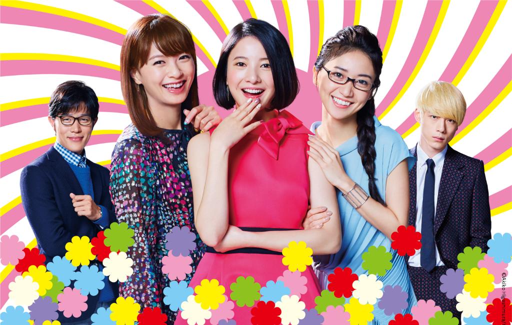 [Exclusive] Interview with the stars of Tokyo Tarareba Girls: Yuriko Yoshitaka, Yuko Oshima, and Nana Eikura