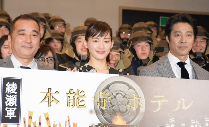 "Haruka Ayase brings her charm to ""Honno-ji Hotel"" press conference"