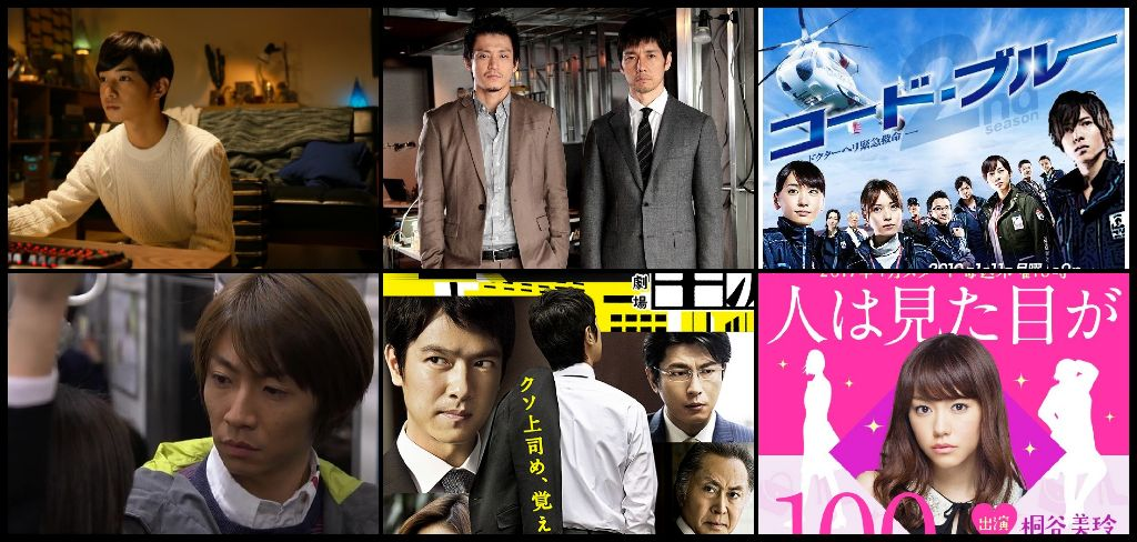 Upcoming Jdramas 2017- Hanzawa Naoki Sequel, Code Blue 3?