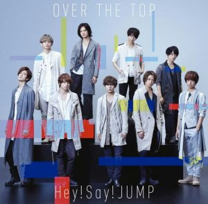 OVER THE TOP Hey! Say! JUMP limited 2