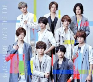 OVER THE TOP Hey! Say! JUMP regular