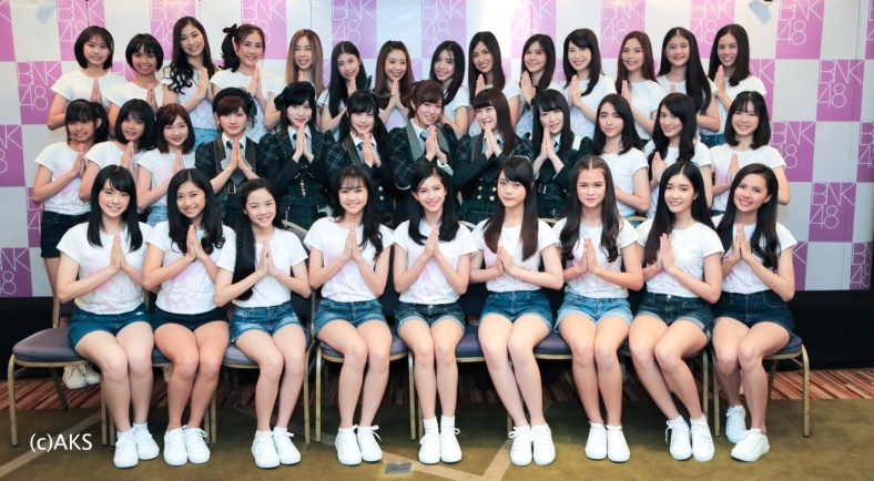 BNK48 debuts at JAPAN EXPO THAILAND