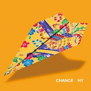 CHANCE-Cover