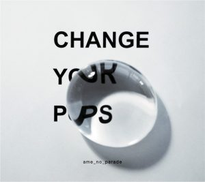 ChangeYourPops-Cover